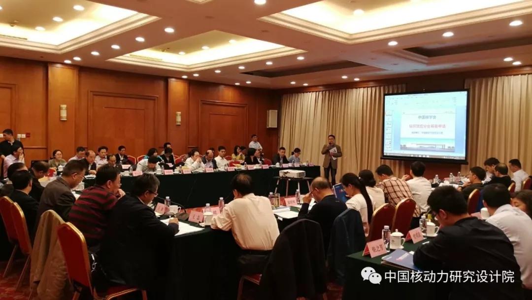 核動力院牽頭申報中國核學會輻照效應二級專業分會獲批