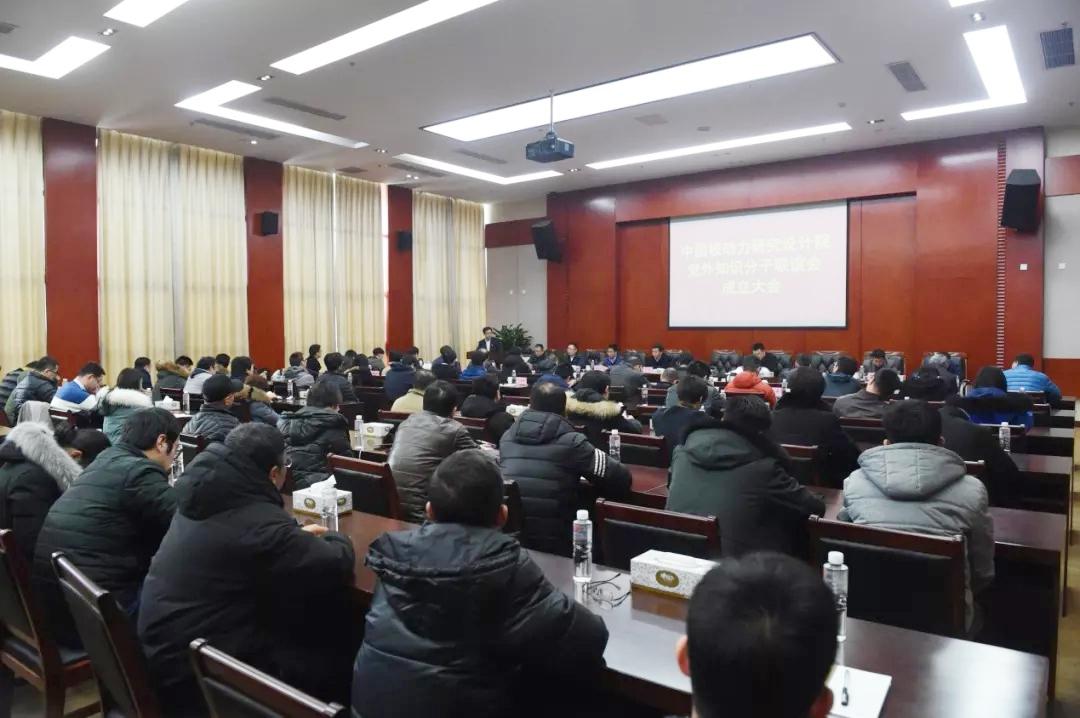 核動力院成立黨外知識分子聯誼會